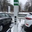 https://e-tankstellen-finder.com/storage/img/stations/28071_0_thumb.jpg